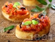 Брускети с домати, зехтин и маслини